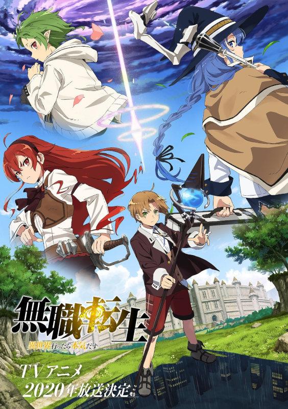 Mushoku Tensei: Isekai Ittara Honki Dasu - Mushoku Tensei: Jobless Reincarnation Season 1
